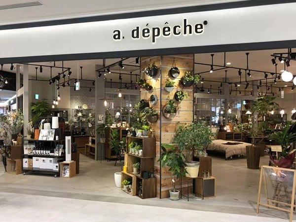 a.depeche 福岡店