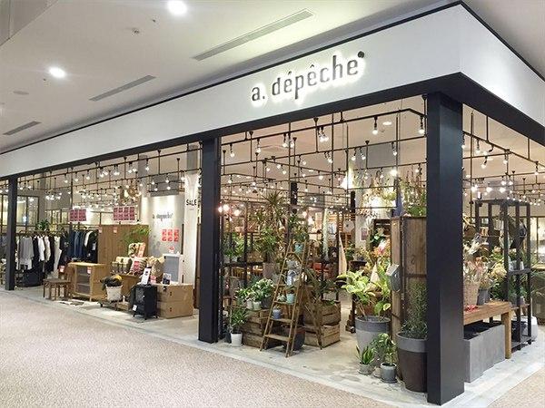 a.depeche 長久手店