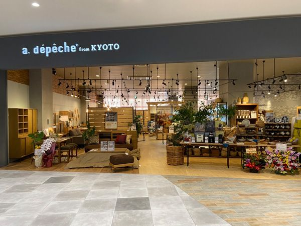 a.depeche mozo名古屋店
